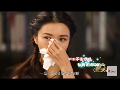 Secret Talk with celebs   星月私房话   20160128  Fiona Sit   Letv Official