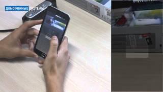 Hikvision – купить IP-камеры, видеорегистраторы и домофоны Hikvision в интернет-магазине «Технологии для жизни»