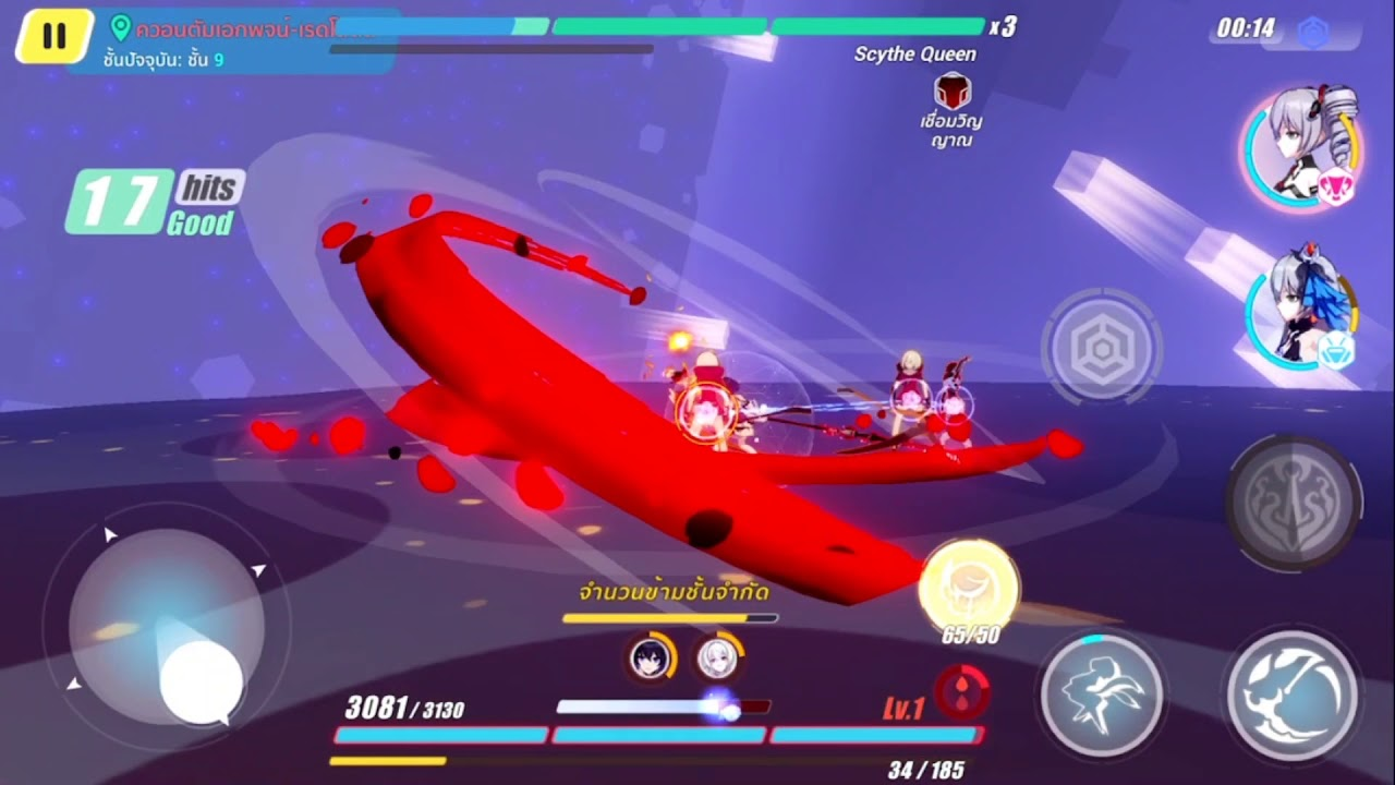 Quantum Abyss(Red Lotus) first time 29/01/2020 | Honkai ...