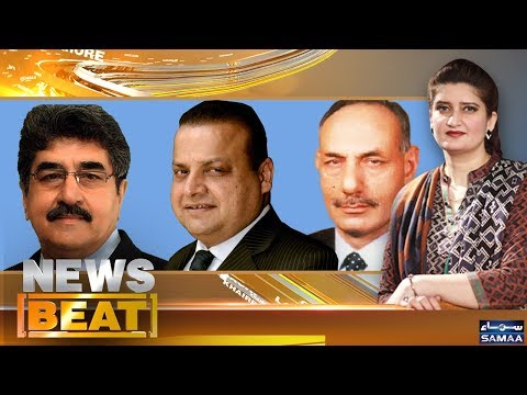 Dhaandli Ke Khilaaf Ehtejaj | News Beat | Paras Jahanzeb | SAMAA TV | 05 August 2018