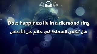 Imagine Dragons - Bad Liar مترجمة عربي