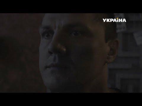 Сейф | Агенты справедливости | Сезон 6