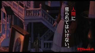Karigurashi no Arrietty ~ Trailer 2 by www.minoni.tk