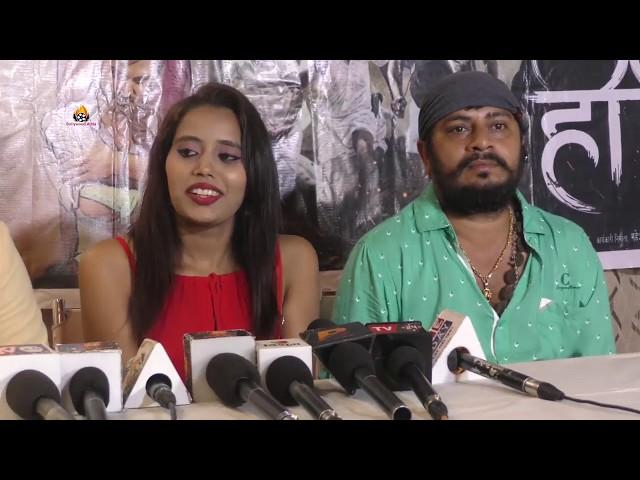 एक विवाह ऐसा भी भोजपुरी फिल्म का हुआ ट्रेलर लॉंच काजल यादव