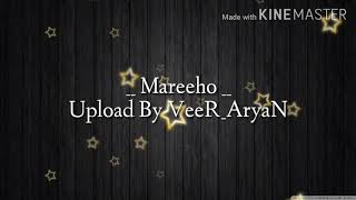 Maheroo - Super Nani Karaoke_Full_Song_Lyrics