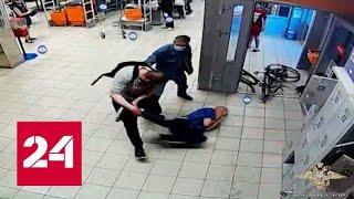 Полиция задержала велосипедиста, избившего охранника в магазине - Россия 24