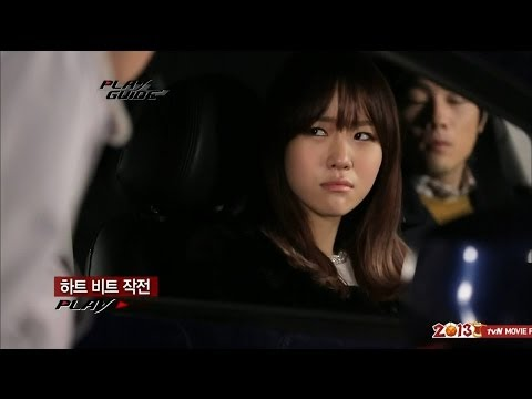 [130208] Play Guide - Dal★Shabet (달샤벳) Jiyul (지율)
