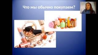 4 урок. Методы создания ЛТО . Снежана Соколова