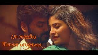 Ithu pothume mp4