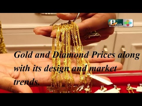 Jewelries In The Nepali Market With Different Designs And Cost (Bazar Plus)