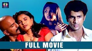 Bharat Reddy Super Hit Romantic Film | TFC Films & Film News