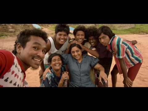 Guppy Song Athiraliyum Official