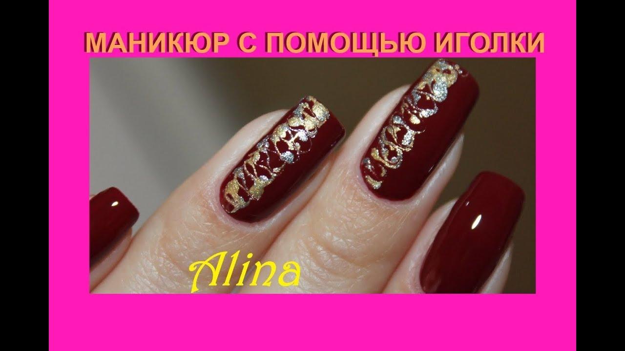 Арочные Ногти Дизайн Фото
