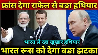 Is India Going To Give France A Billion Dollars Deal