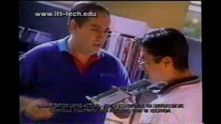 2000 ITT Technical Institute Albany Commercial
