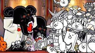 Battle Cats The Forbidden Bride