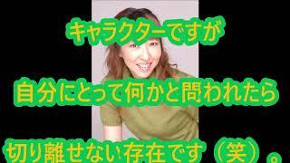 【関連動画】 https://news.yahoo.co.jp/pickup/6320110 声優・高山みな...