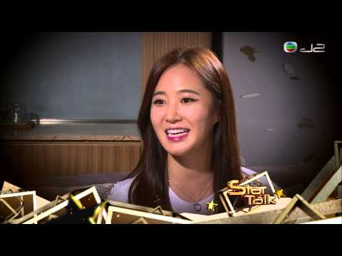 140206 SNSD's Yuri Hong Kong Star Talk Hong Kong interview 45s