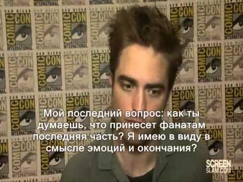 BD Part 2 COMIC-CON 2012 Interview (русские субтитры)