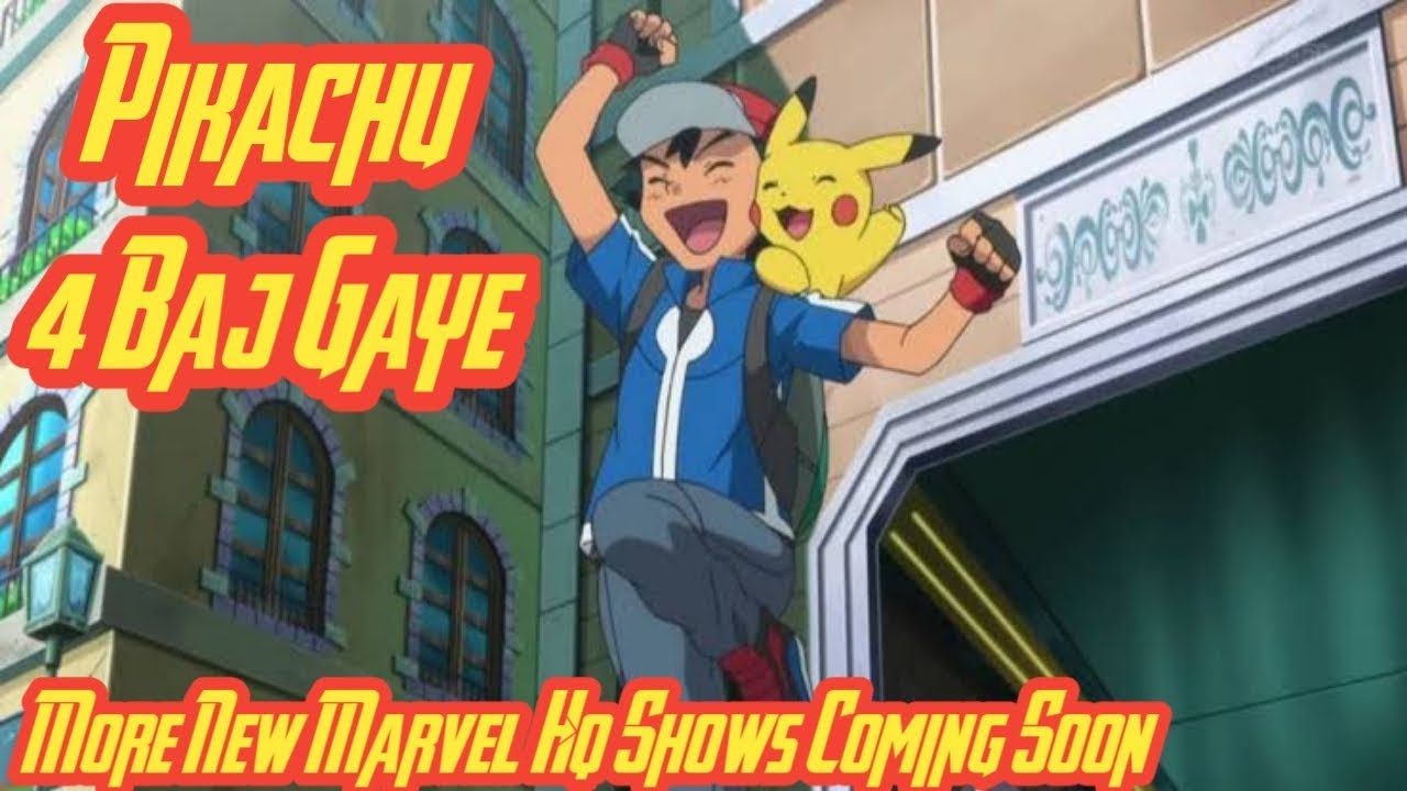 All About Pokemon New Episode Along With Some New Upcoming Animes In India