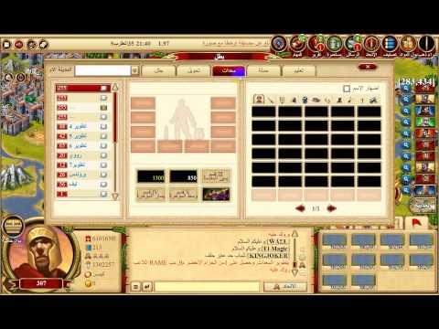 لعبة القيصر العربي - تسريع الوقت في الذيب-
