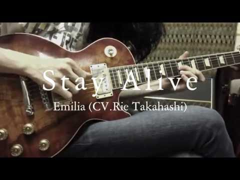 [Re: Zero kara Hajimeru Isekai Seikatsu ED2 FULL] Emilia - Stay Alive Guitar Cover