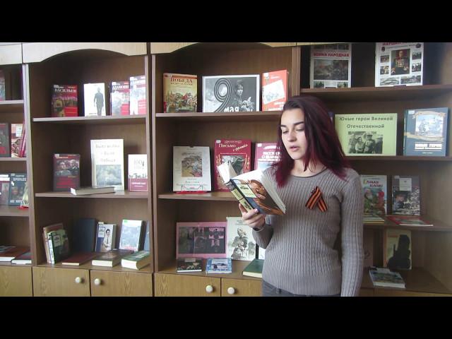 Изображение предпросмотра прочтения – МарияБлинова читает произведение «До свидания, мальчики!» Б.Ш.Окуджавы