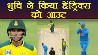 India vs South Africa 1st T20I Predicted XI