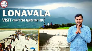 Lonavala Bhushi Dam 2020 | Lonavala Lake | Best Place to Visit in Monsoon | Destinations Near Pune