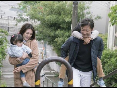浅野忠信、田中麗奈、宮藤官九郎、寺島しのぶら共演!映画『幼な子われらに生まれ』予告編
