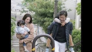 『恋妻家宮本』など数々の映像化作品がある直木賞作家・重松清の小説を...