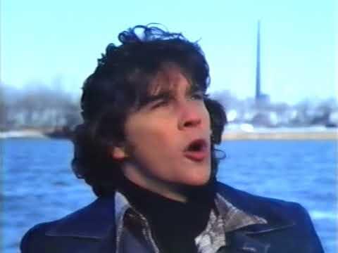 The Runaway Barge (1975)