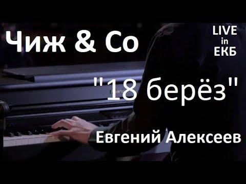 - портал для музыкантов aka фьвьюкг
