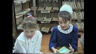 Фильм к 5-летию школы №66 города Кирова. 4 часть. (1997)