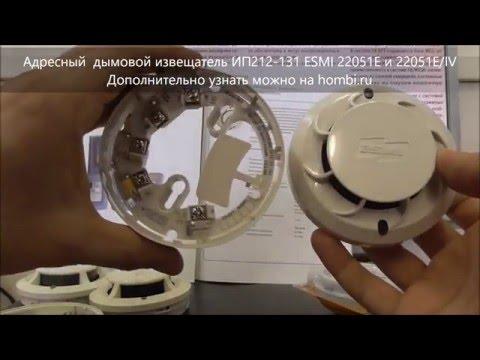 ИП212-131 ESMI 25051E и ESMI 25051E/IV  (белый и бежевый цвета)