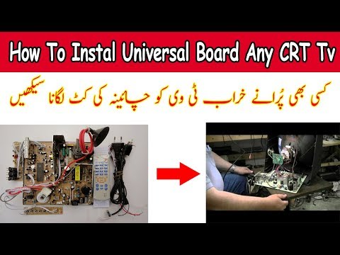 How To Install Universal Board On Any Old CRT Tv
