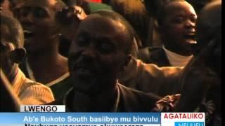 Ab'e Bukoto South basiibye mu bivvulu thumbnail