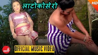 "LATOKOSERO "" लाटोकोसेरो "" Shreedevi Devkota 