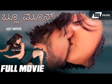 Blue Moon – ಬ್ಲೂಮೂನ್ | Kannada Full Movie | Vishnuvardha | Monisha Choudhary | Hot Movie