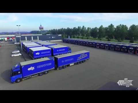Bedrijfsfilm Hartog & Bikker Transport en Logistics