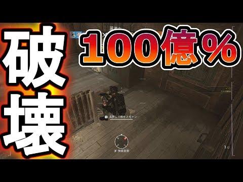 【R6S】100億%破壊できる!トゥイッチ神戦術 【レインボーシックス シージ】