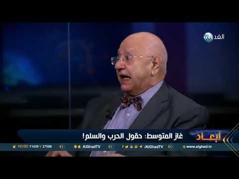 محمد قواص: غاز المتوسط:  حقول الحرب والسلم! أبعاد