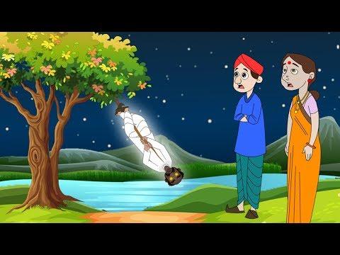 भूतिया पति  कहानी- witch Story in Urdu-Urdu Stories For kids- Urdu Fairy tales