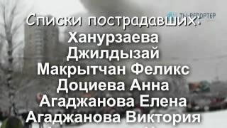 В московском ресторане произошёл взрыв
