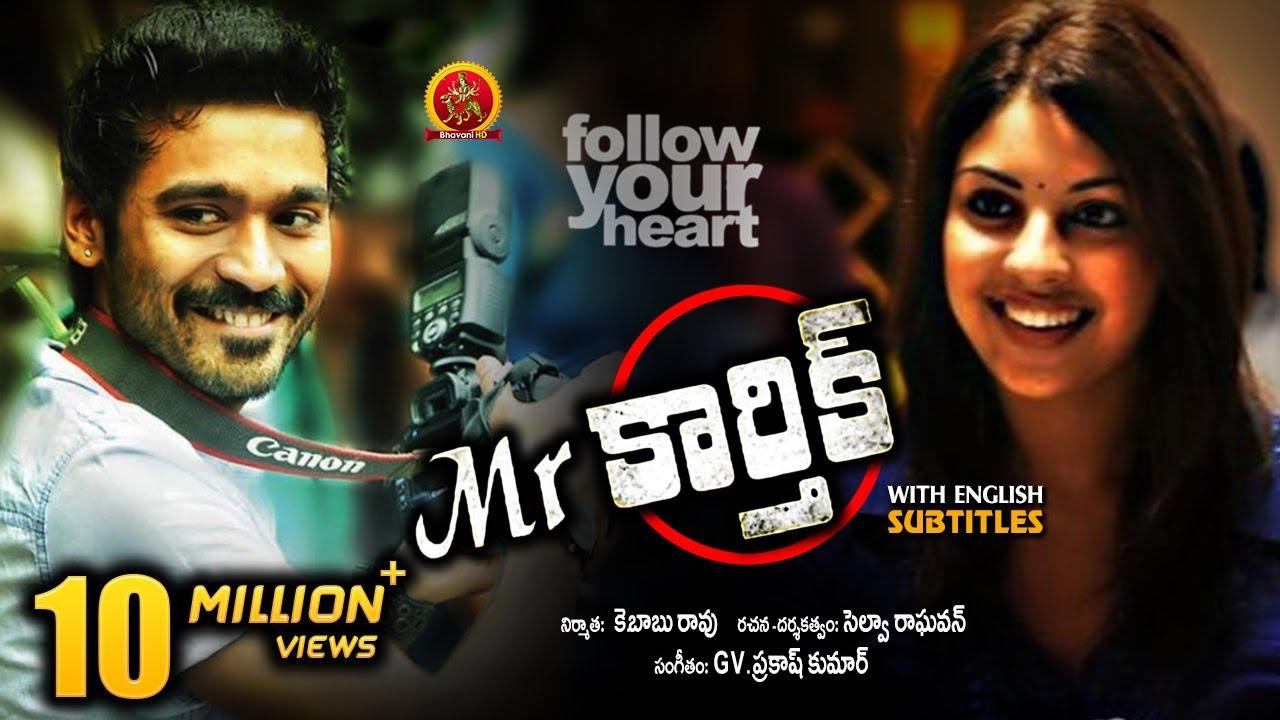 Download Mr.Karthik Full Movie - 2018 Telugu Full Movie - Dhanush, Richa Gangopadhyay - Selvaraghavan