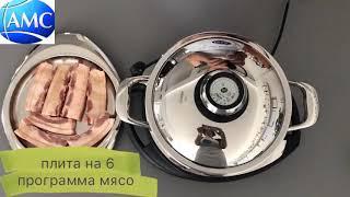 Жареное сало ( Schweine Bauch ) с луком