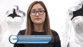 Отзыв представителя «Amore MiO» в Уральске