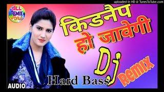 Kidnap ho jayegi Haryanvi DJ Prem sound Saidpur Pusa 2020 mix
