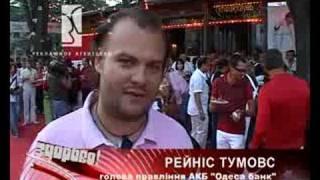 видео Лучшие рестораны мяса и вина в Одессе