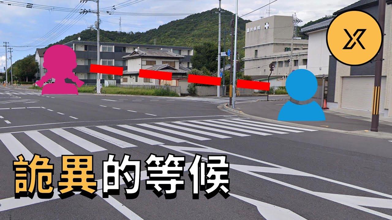 接她下班的神秘人究竟是誰?日本香川縣女子高中生懸案